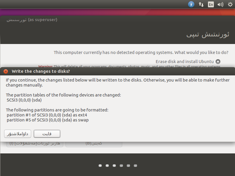 ubuntu1604_05