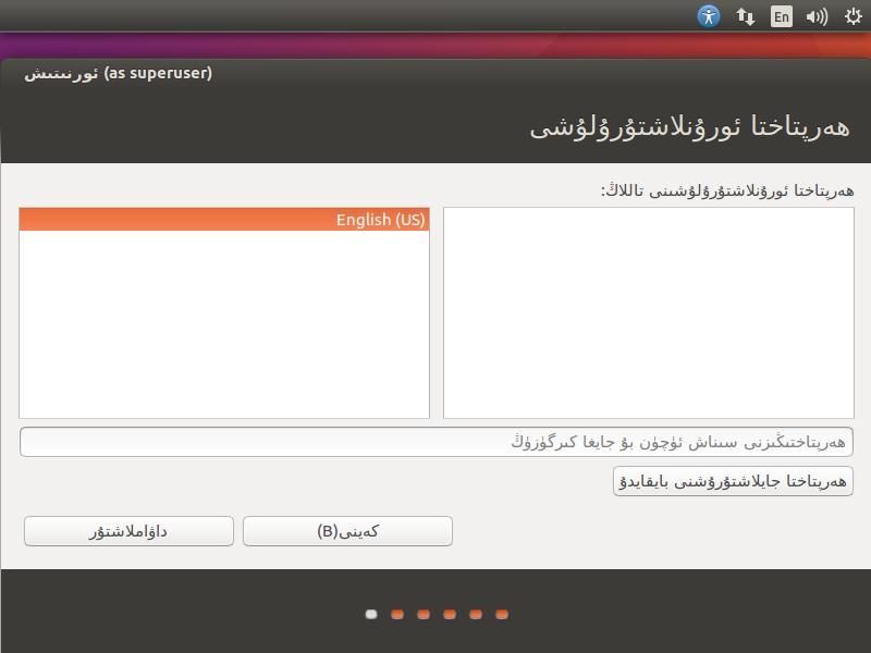 ubuntu1604_09