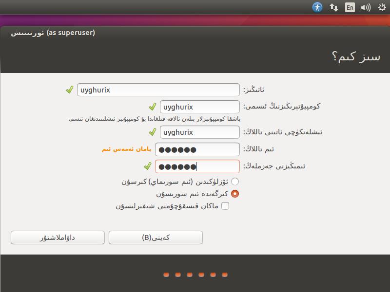 ubuntu1604_15