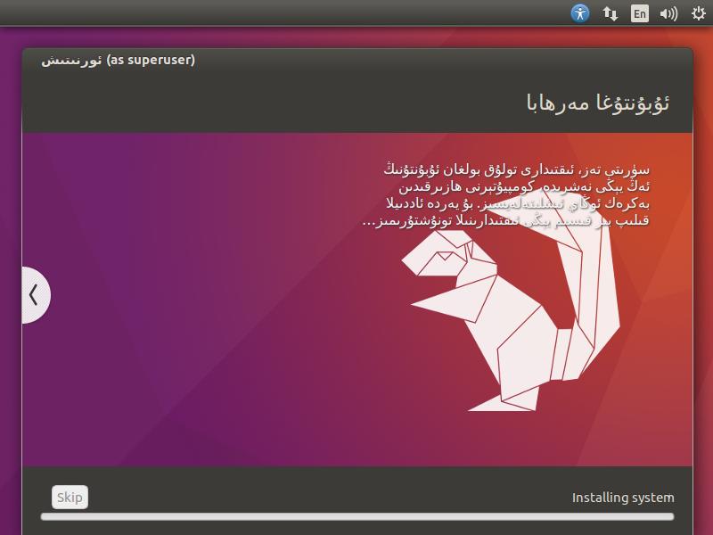 ubuntu1604_16