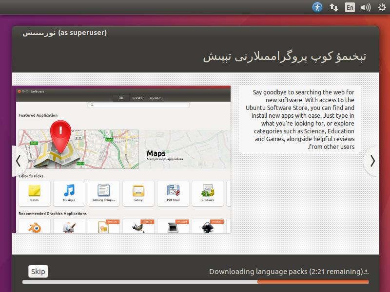 ubuntu1604_17