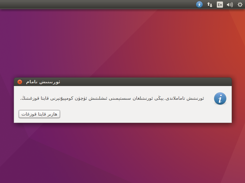 ubuntu1604_19