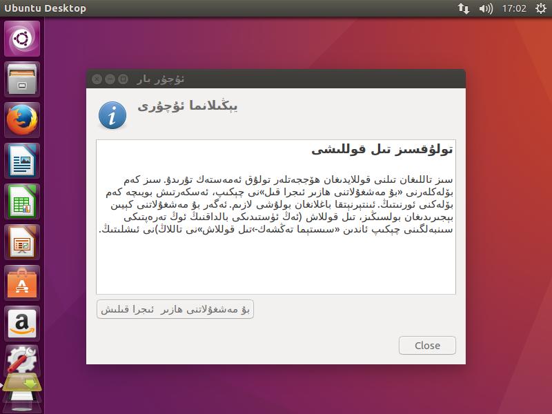 ubuntu1604_21